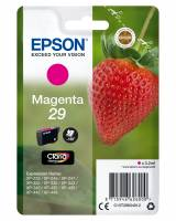 29 Magenta Claria Home Ink w/alarm